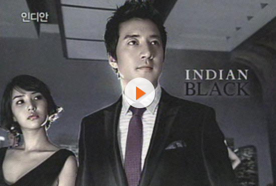INDIAN_2008_2